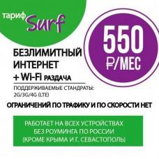 Мегафон тариф для любого модема и роутера по РФ