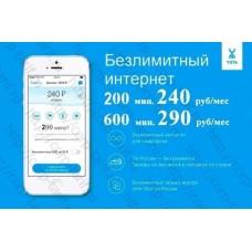 Yota SIM EDGE/3G/4G
